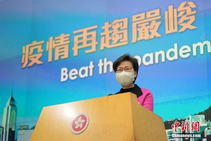"""香港""""加码""""推强制检测 油麻地佐敦划核心区"""