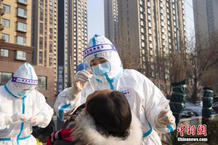 资料图:1月21日,山西省晋中进行核酸检测。 中新社记者 张云 摄