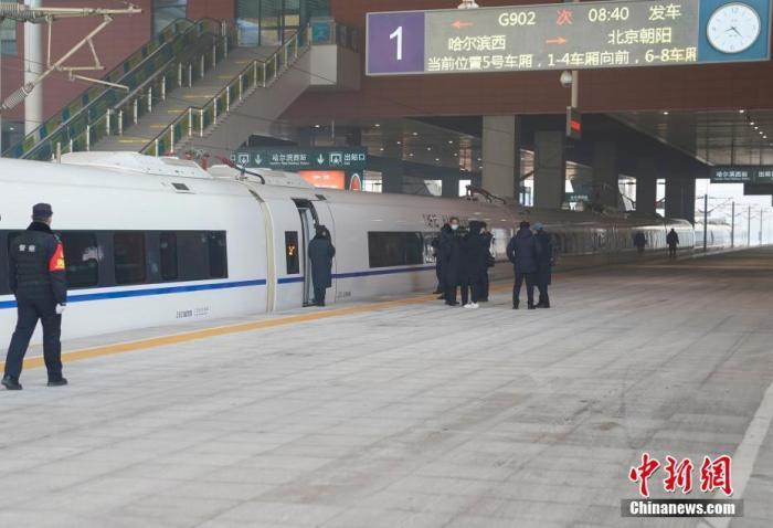 资料图为停在哈尔滨西站准备驶向北京朝阳站的G902次列车。 <a target='_blank' href='http://www.chinanews.com/'>中新社</a>记者 吕品 摄