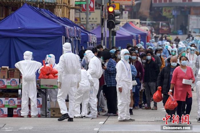 综述:香港疫情跌宕再起伏 民生多艰盼驱瘟
