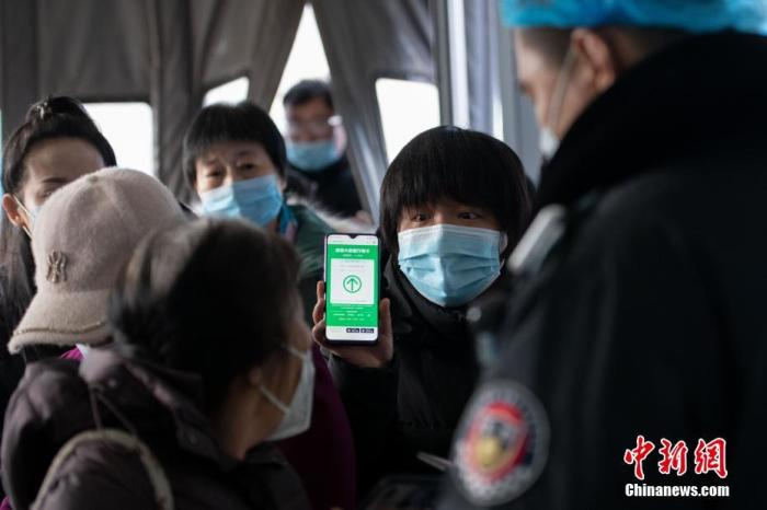 资料图:旅客向工作人员出示健康码和行程卡。<a target='_blank' href='http://www.chinanews.com/'>中新社</a>记者 韦亮 摄