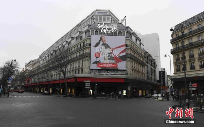 当地时间1月31日,法国进一步收紧管制措施,巴黎老佛爷百货当天起暂停营业。为遏制新冠病毒传播,法国官方宣布面积超过2万平方米的非食品类购物中心应从1月31日起关闭。 中新社记者 李洋 摄