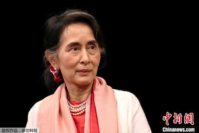 缅甸军方成立了国家领导委员会, 总统和昂