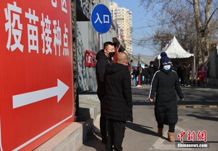 北京逾362万人已接种新冠疫苗 餐厅服务