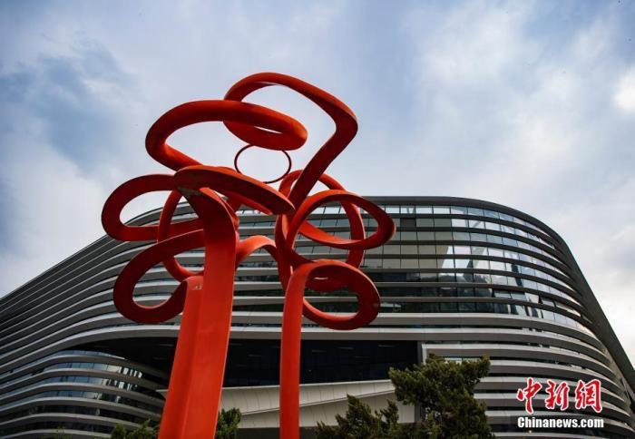 <font color='59'>一起向未来!北京2022年冬奥筹办大事记一览</font>