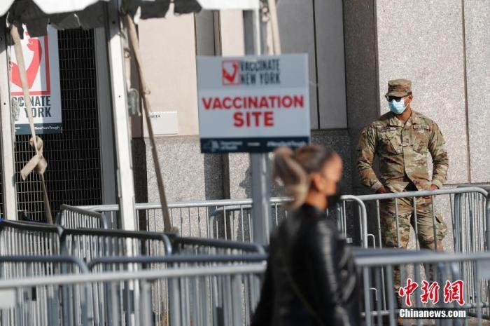纽约民众已施打超200万剂疫苗 市长称将接种强生疫苗