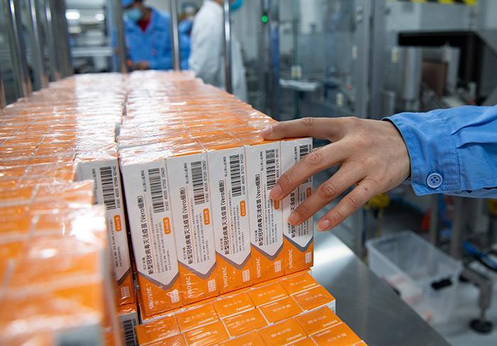 中国疫苗有望在欧上市?欧盟将科兴疫苗纳入审核范围
