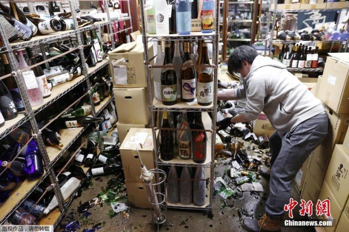 近10年日本东北地震次数超57万次 为上