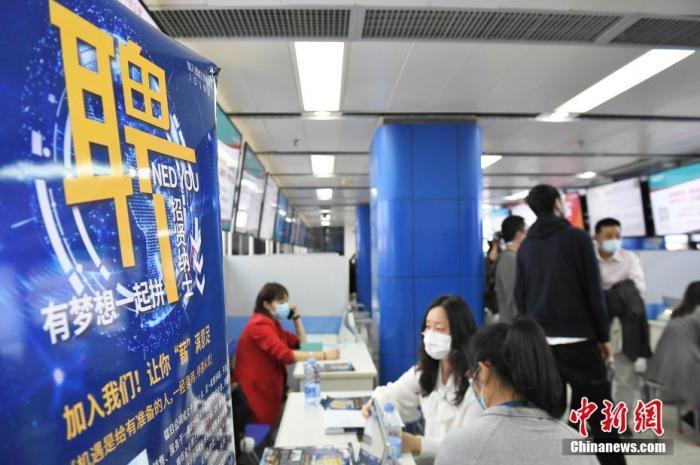 资料图:某招聘会现场。 <a target='_blank' href='http://www.chinanews.com/'>中新社</a>记者 陈楚红 摄