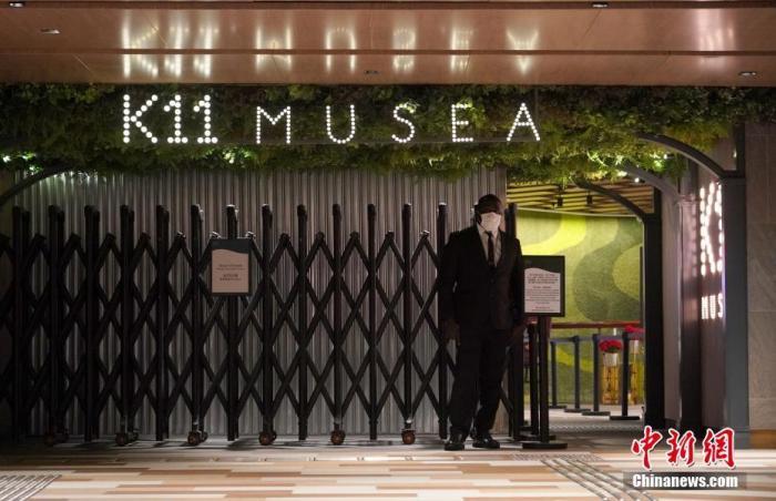 香港增14宗病例 名潮食馆暴发或涉短距离