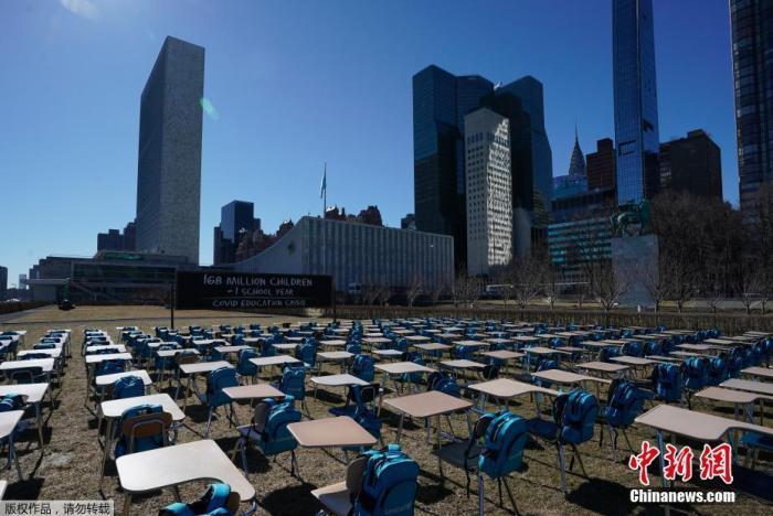 """当地时间3月2日,美国纽约联合国总部外,联合国儿童基金会设置了一个""""流行病课堂""""。其中,每个座位代表100万儿童,这些儿童所在国家的学校已完全关闭近一年。"""