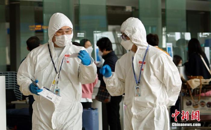 新冠疫情扩散 韩国全球旅游特别预警期再延长一个月