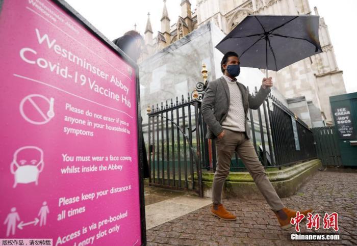 英国已有30例阿斯利康疫苗接种者出现血栓病例
