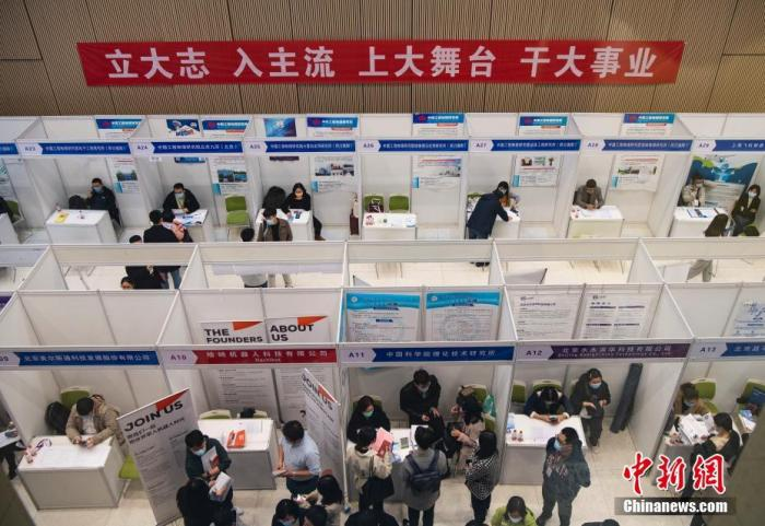 一季度中国就业形势总体稳定