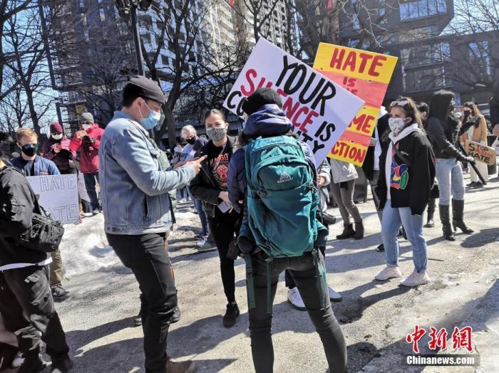 当地时间3月21日,加拿大蒙特利尔上千人走上街头,参与反种族歧视游行,齐声抗议针对亚裔的暴力和仇恨犯罪。此次游行由亚裔团体牵头,多个组织及机构参加。3月21日是联合国确定的消除种族歧视国际日。 <a target='_blank' href='http://www.chinanews.com/'>中新社</a>发 彦宏 摄