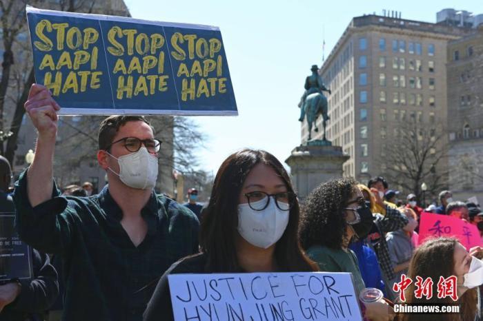 当地时间3月21日,来自美国大华府地区的数百民众在首都华盛顿举行集会,抗议针对亚裔的仇恨和暴力行为。 <a target='_blank' href='http://www.chinanews.com/'>中新社</a>记者 陈孟统 摄