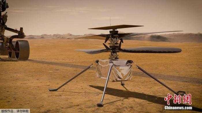 "NASA:美国""机智""号火星直升机完成首飞"