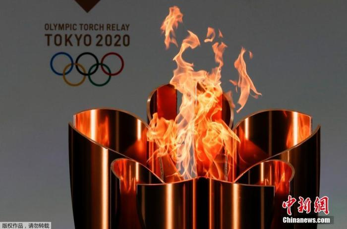 当地时间3月25日,东京奥运会圣火点燃。