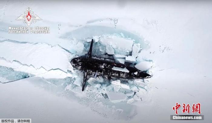 当地时间3月26日,俄罗斯国防部发布的照片显示了俄罗斯核潜艇在北极突破冰层。据塔斯社消息,俄罗斯海军总司令叶夫梅诺夫26日在向俄总统普京汇报时表示,三艘俄罗斯核潜艇同时在北极地区破冰浮出水面。这是俄历史上的第一次。