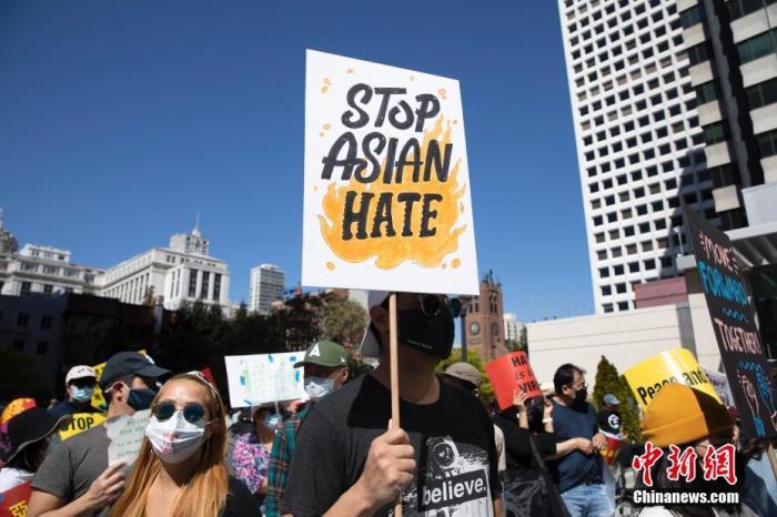 当地时间3月27日,美国加州旧金山大批民众走上街头,抗议针对亚裔的歧视和暴力行为。当日,美国多地爆发反对歧视亚裔的游行和集会。 <a target='_blank' href='http://www.chinanews.com/'>中新社</a>记者 刘关关 摄