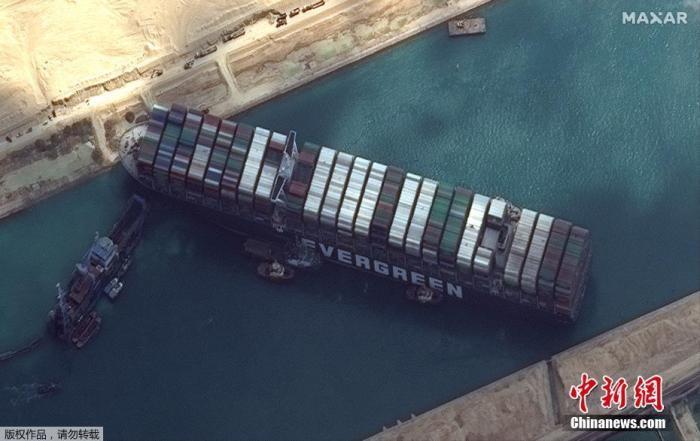 """资料图:搁浅在苏伊士运河中的重型货船""""长赐""""号。"""