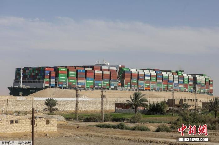 商务部:苏伊士运河堵塞对中国外贸影响是短期、局部的