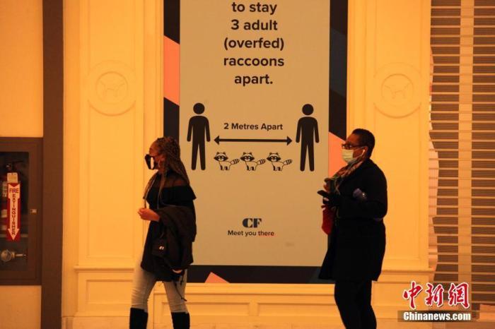 资料图:当地时间4月3日,加拿大多伦多一商场内,墙上的显眼信息提醒顾客保持安全社交距离。 /p中新社记者 余瑞冬 摄