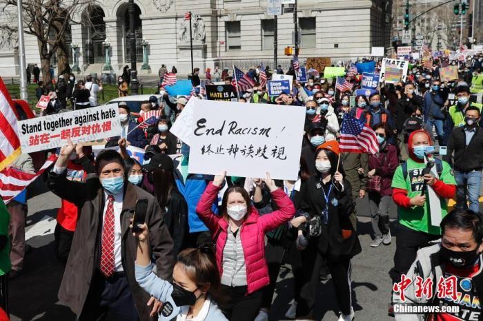 当地时间4月4日,纽约举行反仇恨亚裔大游行,上万民众手持标语在曼哈顿弗利广场集会后,游行穿过布鲁克林大桥至布鲁克林卡德曼广场。 <a target='_blank' href='http://www.chinanews.com/'>中新社</a>记者 廖攀 摄