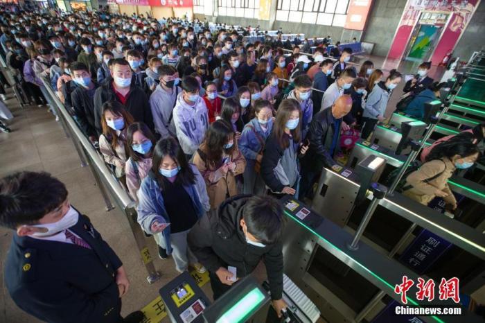 国铁集团:4月3日全国铁路发送旅客1463.6万人次 创今年单日旅客发送量新高