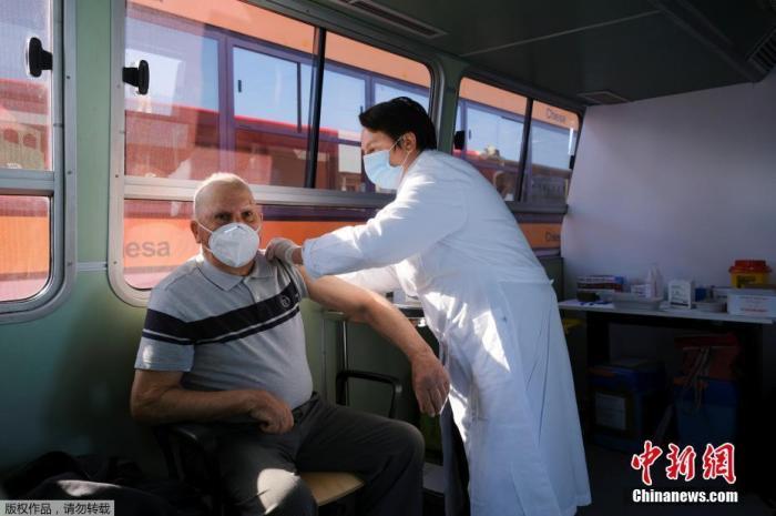 欧洲药管局发布疫苗副作用应对指南 出现血栓立即就医