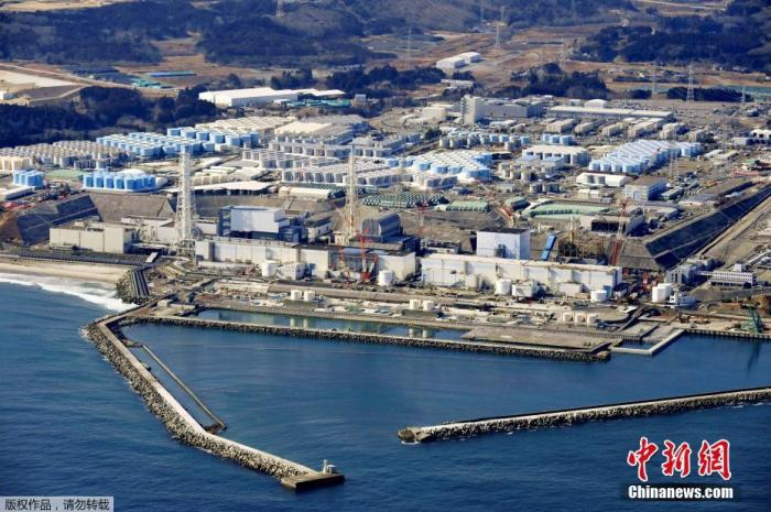 中国生态环境部:日本单方面作出废水排海决定 将密切跟踪事态发展