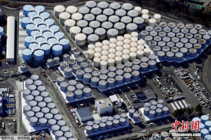 国际社会持续关注、批评日本核污水排海决定