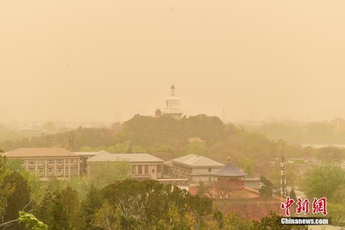 资料图:4月15日,北京北海公园的白塔笼罩在沙尘中。中新社记者 田雨昊 摄