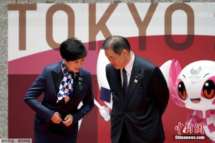 当地时间4月14日,日本纪念2020东京奥运会开幕倒计时一百天。日本奥委会新任主席山下泰裕、东京都知事小池百合子、东京奥运会组委会副主席远藤敏明等人出席仪式。