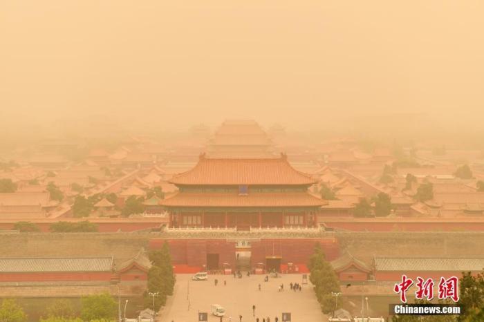 4月15日,北京故宫博物院笼罩在沙尘中。<a target='_blank' href='http://www.chinanews.com/'>中新社</a>记者 田雨昊 摄