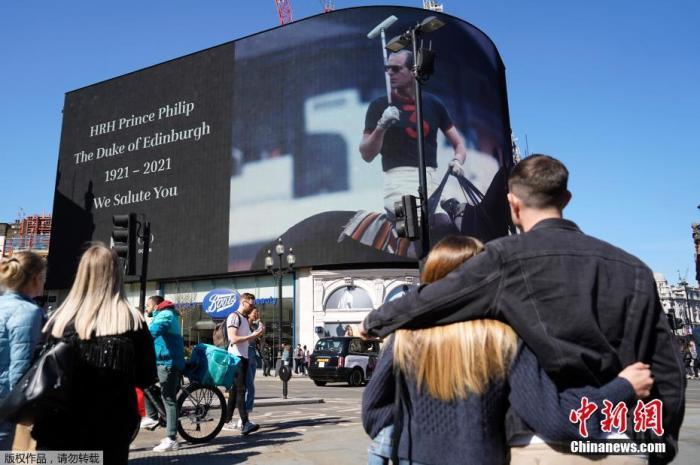 当地时间4月17日,英国女王伊丽莎白二世的丈夫英国菲利普亲王的葬礼在伦敦附近的温莎城堡举行。葬礼开始前,英国全国默哀一分钟。图为民众在伦敦皮卡迪利广场上默哀。