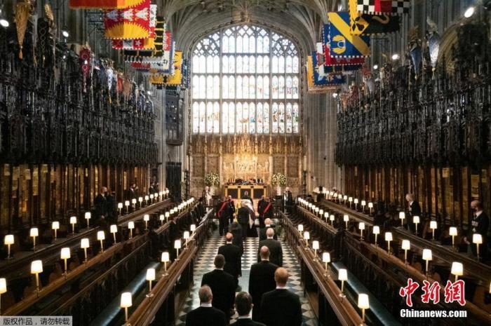菲利普亲王葬礼在温莎城堡举行