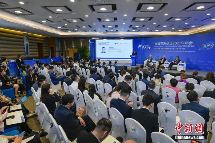 4月20日,博鳌亚洲论坛2021年年会举行南海主题分论坛。 中新社记者 骆云飞 摄