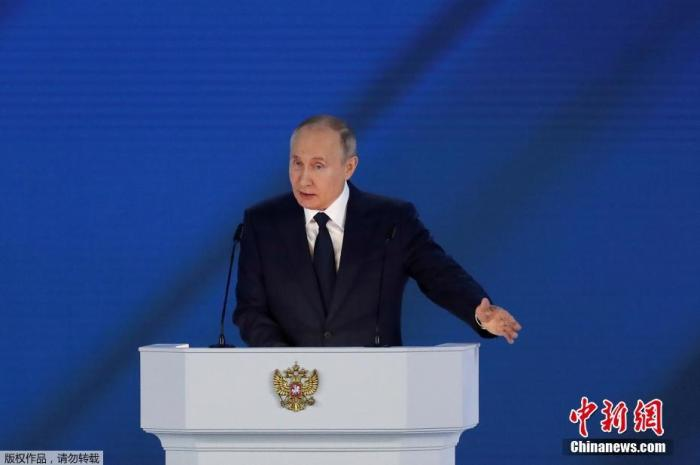 当地时间4月21日,俄罗斯总统普京在莫斯科发表国情咨文。