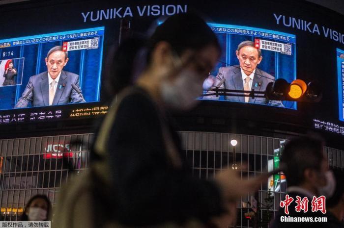 当地时间4月23日,日本东京街头大屏幕播出了日本政府第三次发布紧急事态宣言,涉及东京都、大阪府、兵库县以及京都府等4个都府县,时间为4月25日至5月11日。新冠疫情暴发以来,日本已于2020年4月和今年1月两次宣布紧急状态。截至目前,日本全国感染人数累计超54万人。