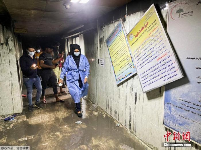 伊拉克一收治新冠患者医院发生火灾 致数十人死伤
