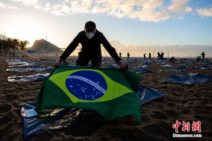 資料圖:巴西里約熱內盧,巴西民眾在里約著名的科帕卡帕納海灘紀念該國40萬因新冠肺炎而逝去的生命。圖片來源:視覺中國
