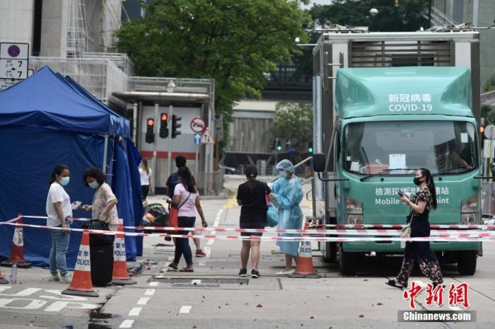 林郑月娥:香港疫情整体稳定 外佣强检不涉歧视