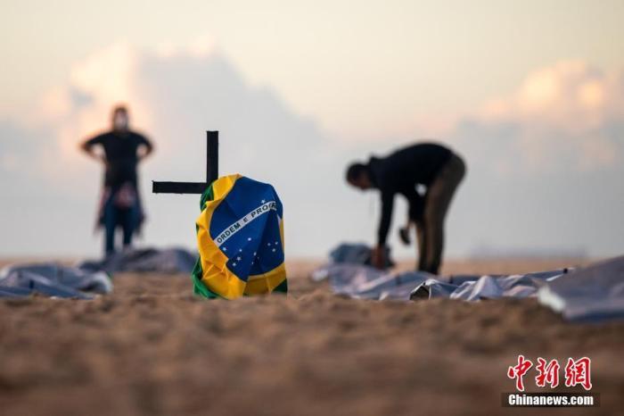 巴西确诊病例累计超1477万例 疫情有所缓解