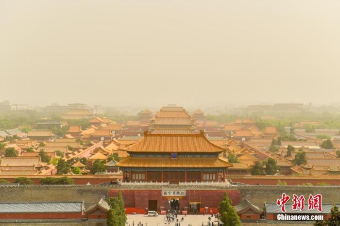 国家林草局:中国还有20多万平方公里沙化土地需治理