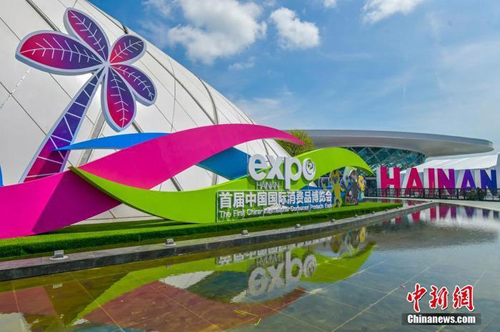 海南国际会展中心南广场摆放着消博会主题景观。 骆云飞 摄