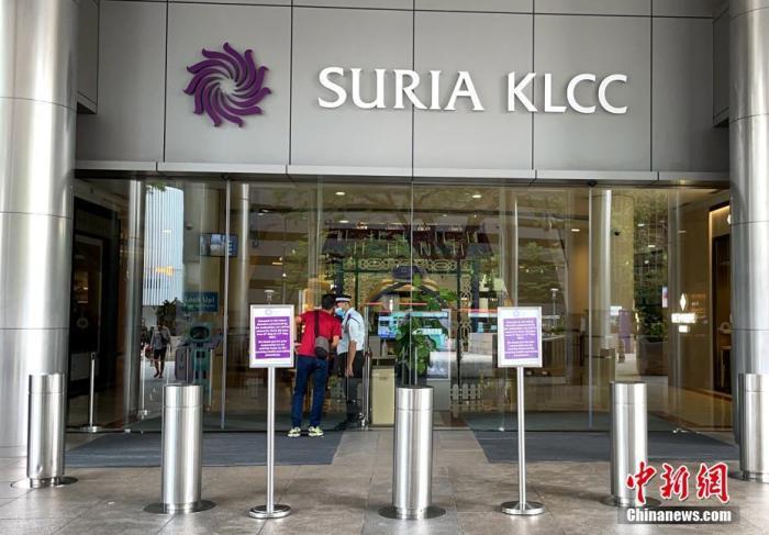 当地时间5月9日,吉隆坡知名购物中心阳光广场前树立暂时关店的告示。马来西亚政府根据其开发的疫情预测系统,于8日宣布151个潜在疫情感染热点,其中吉隆坡就占66个,多家入列的知名商场宣布9日起关闭三天。 <a target='_blank' href='http://www.chinanews.com/'>中新社</a>记者 陈悦 摄
