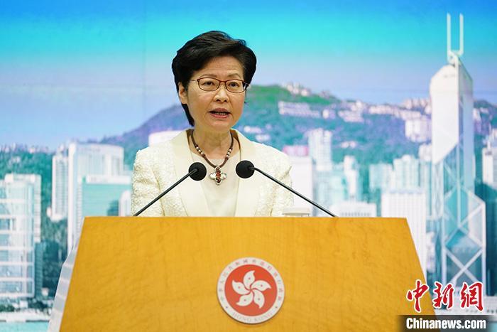 香港特區行政長官林鄭月娥。