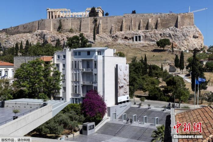 当地时间2021年5月14日,希腊雅典,雅典卫城博物馆重新向公众开放。图为博物馆外美景。
