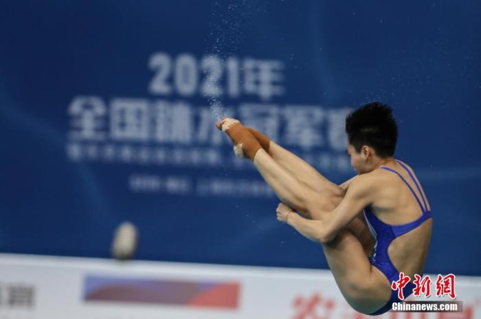 2021全国跳水冠军赛奥运项目终结日:夺冠者失望